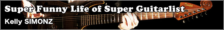 Super Funny Life of Super Guitarlist