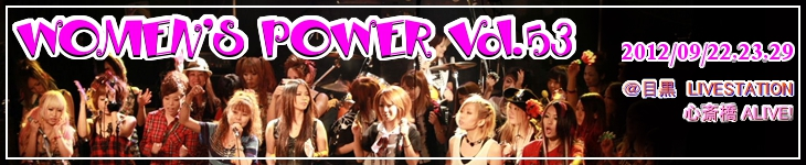WOMEN'S POWER Vol53