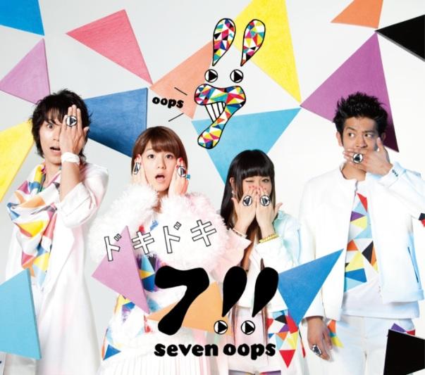 7!!_Dokidoki_Box_S