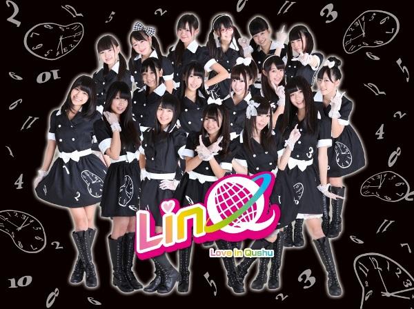 LinQ_2013mainAsya_s