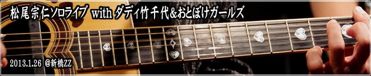 lead_20130126