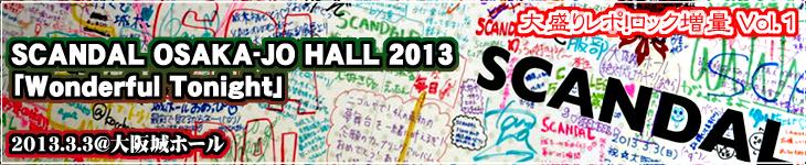 lead_20130303