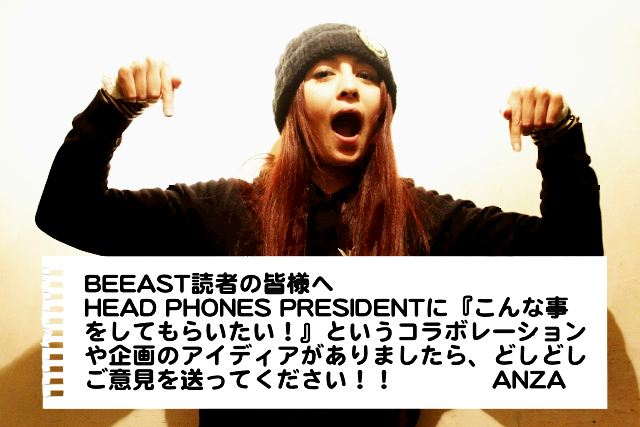 HPP3_E_01_r5