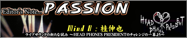lead_mind8