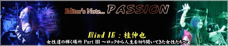 lead_mind16