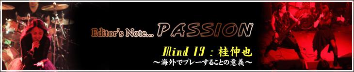 lead_mind19