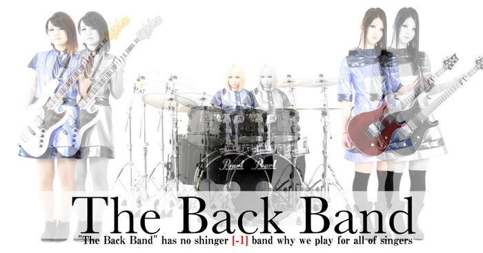 thebackband