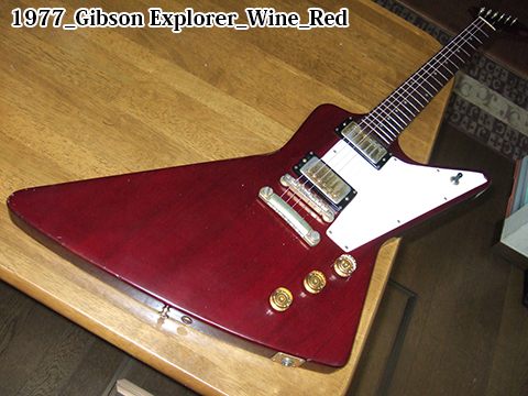 Y1977_Gibson Explorer_Wine_Red