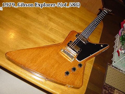 Y1979_Gibson Explorer-2(of_586)