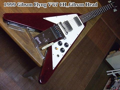 Y1999 Gibson Flyng V'67 CH_Gibson Head