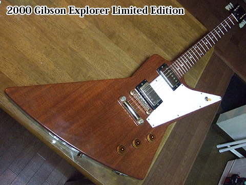 Y2000 Gibson Explorer Limited Edition