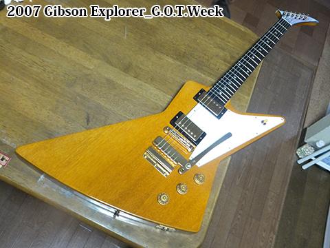 YY2007 Gibson Explorer_G.O.T.Week