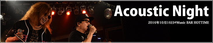 lead_acac