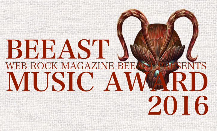 beeast_music_award_2016