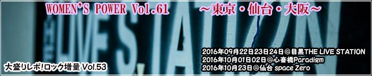 lead_W61