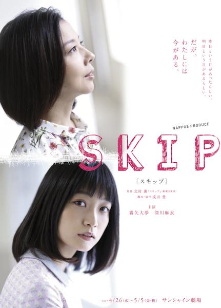 skip_