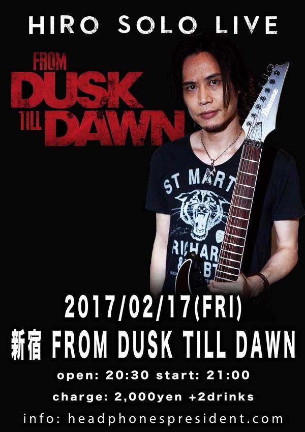 HIRO_solo_dusk_web