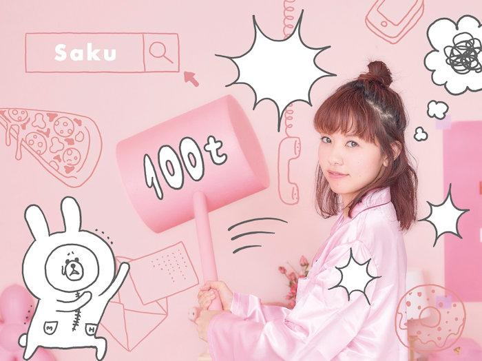 SakuA_phpoto
