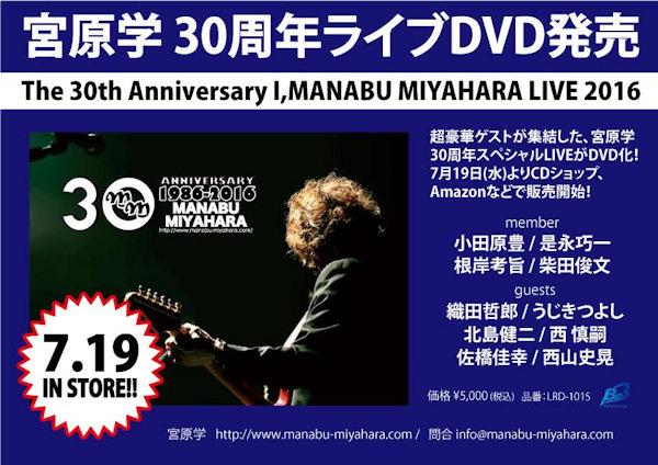 0719_miyahara