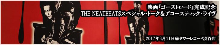 lead_NB