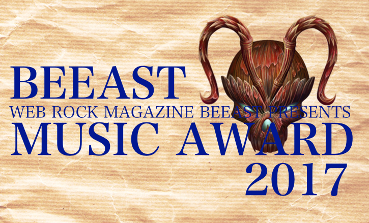 beeast_music_award_2017