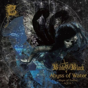 4th_Abyss of Zodiac ~Abyss of Water