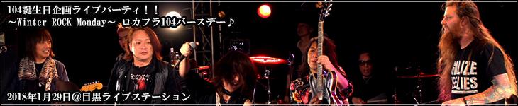 lead_0129