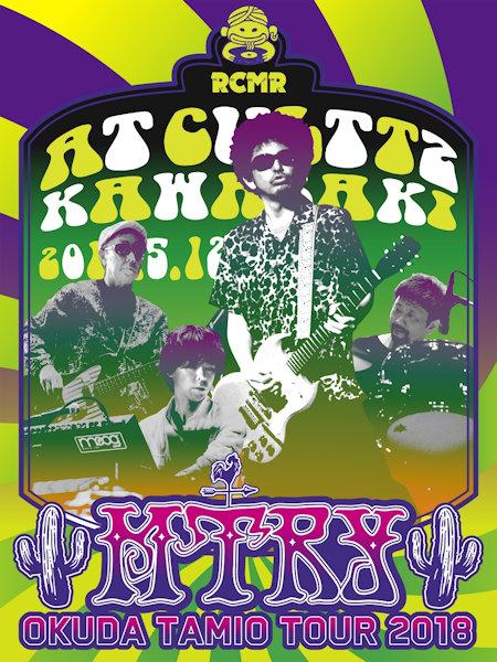 MTRY TOUR_JK