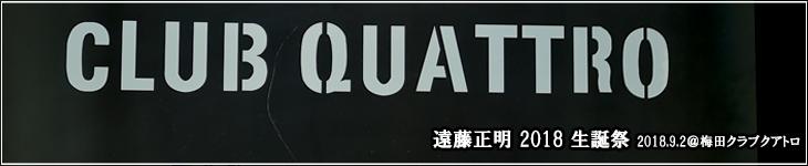 lead_92