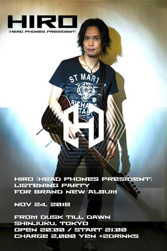 HIRO001
