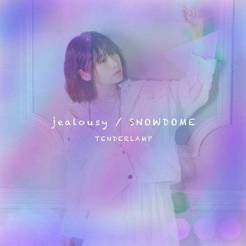 jealousy_SNOW_jk