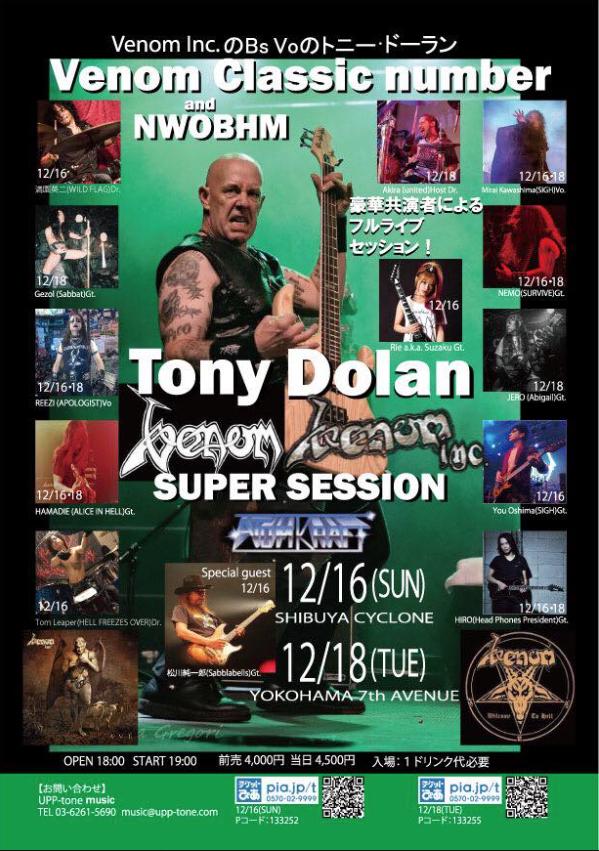 TONY-DOLAN-Venom-Super-Session