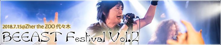 lead_V2