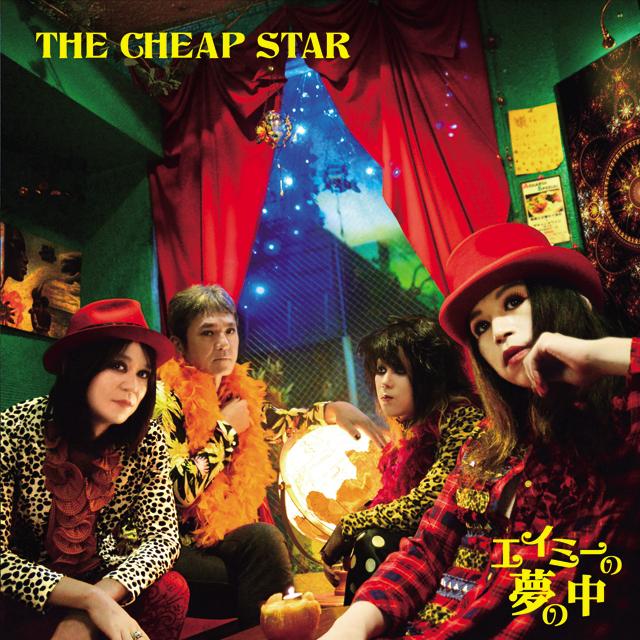 THE CHEAP STARA